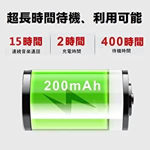 ニコマクのバッテリーは長持ちする