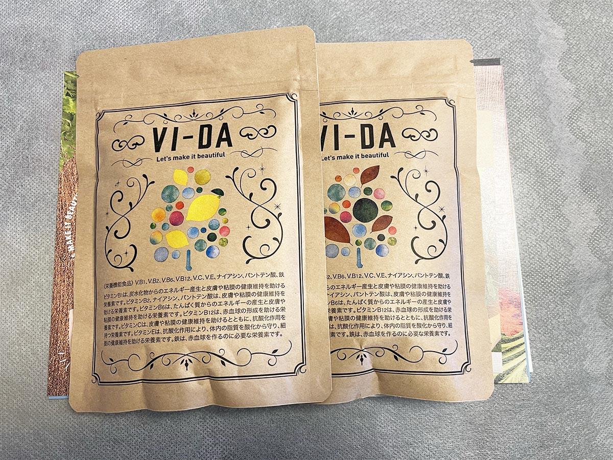 ヴィーダのパッケージ
