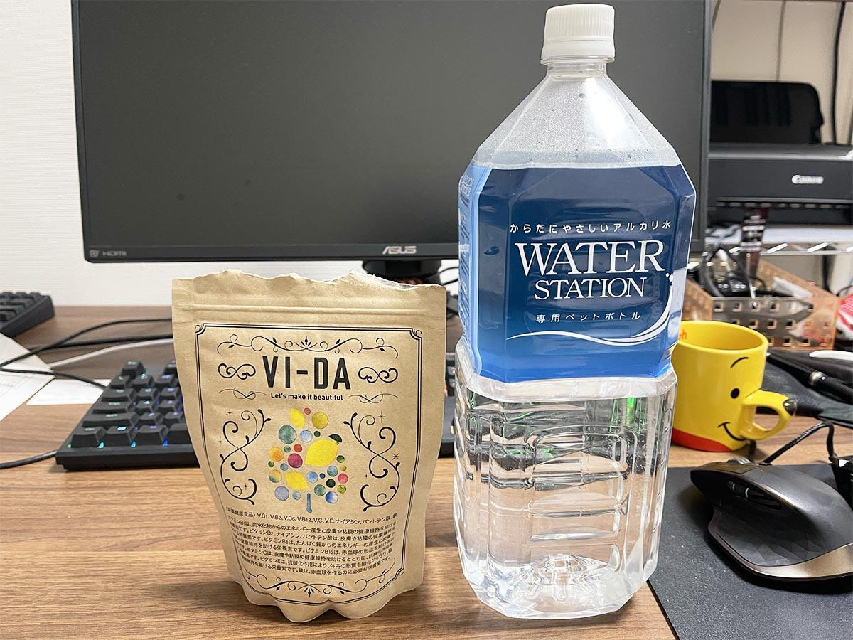 ヴィーダを水で溶かして飲む