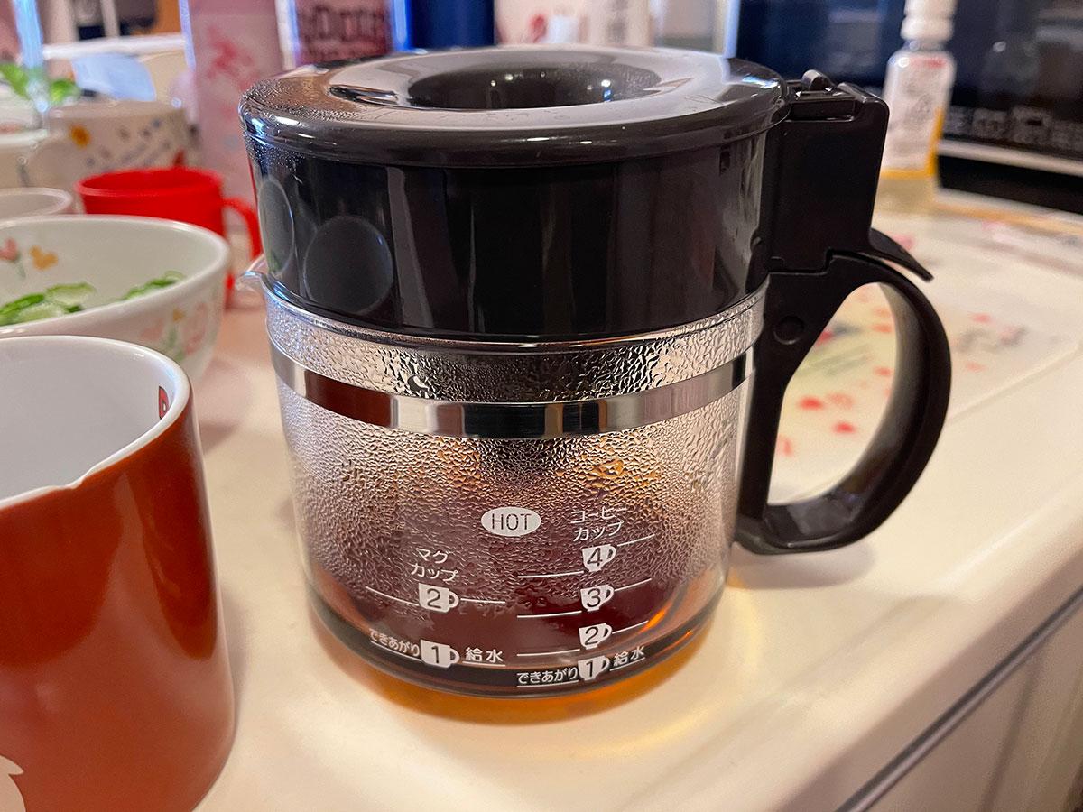 森のコーヒーを煎れてみた