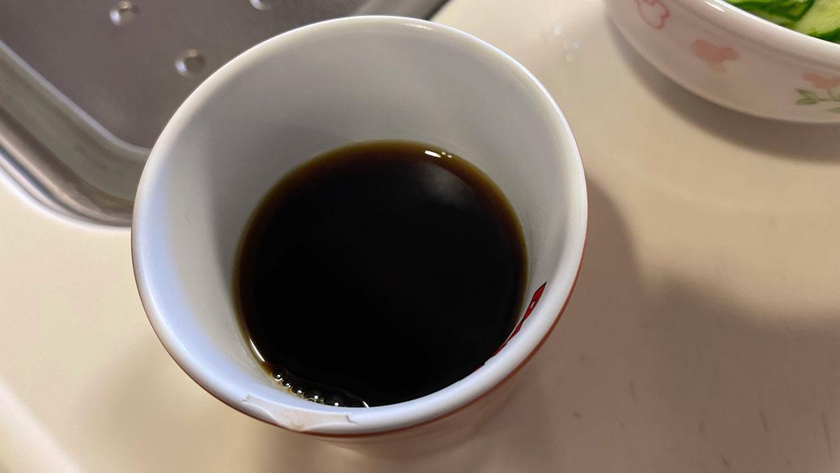 コップに入った森のコーヒー