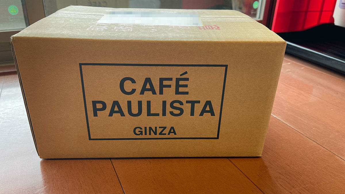 森のコーヒー(銀座カフェーパウリスタ)の箱は大きい
