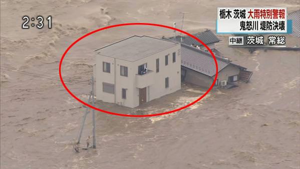 鬼怒川が決壊しても持ちこたえたヘーベルハウスの住宅