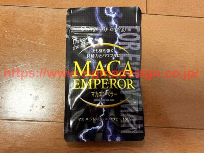 マカエンペラーの袋。飲みやすいように小分けされている。